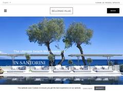 Bellonia Villas - 4 * Hotel - Kamari - Santorini - Cyclades