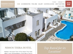 Nissos Thira - Ξενοδοχείο 2 * - Φηρά - Θήρα - Σαντορίνη