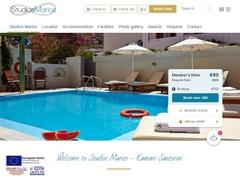 Marios Studios - 3 Keys Hotel - Kamari - Santorini - Cyclades