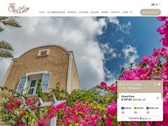 Sellada Apartments - 3 * Hotel - Kamari - Santorini - Cyclades