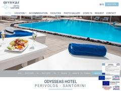Odysseas Hotel - Ξενοδοχείο 2 * - Περίβολος - Σαντορίνη