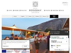 Rose Bay Garden - 4 * Hotel - Kamari - Santorini - Cyclades