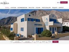Irigeneia - 4 * Hotel - Perissa - Santorini - Cyclades
