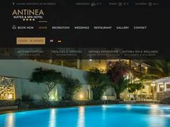 Antinea Suites - 4 * Hotel - Kamari - Santorini - Cyclades