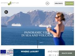 Avant Garde Suites - 4 * Hotel - Akrotiri - Santorini - Cyclades