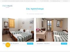 Enjoy Villas - 4 * Hotel - Kamari - Santorini - Cyclades