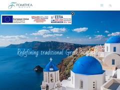Fomithea - 3 * Hotel - Kamari - Santorini - Cyclades