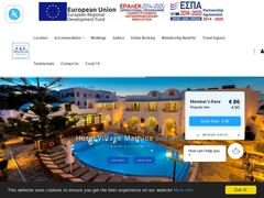 Mathios Village - 3 * Hotel - Akrotiri - Santorini - Cyclades