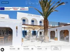 Sunshine - 3 * Hotel - Kamari - Santorini - Cyclades