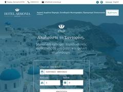 Armonia - 3 * Hotel - Kamari - Santorini - Cyclades