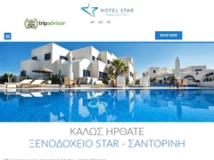 Star Santorini - 3 * Hotel - Megalochori - Santorini - Cyclades