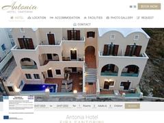 Antonia - Ξενοδοχείο 2 * - Φηρά - Θήρα - Σαντορίνη - Κυκλάδες