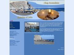 Katerina & John - Ξενοδοχείο 2 * - Περίσσα - Σαντορίνη - Κυκλάδες