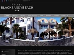 Black Sandy Beach - Ξενοδοχείο 2 * - Περίσσα - Σαντορίνη - Κυκλάδες