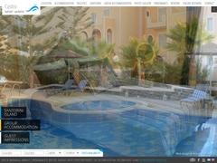 Castro - Ξενοδοχείο 2 * - Καμάρι - Σαντορίνη - Κυκλάδες