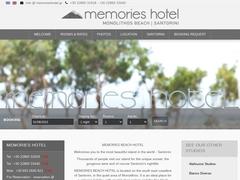 Memories Beach - Ξενοδοχείο 2 * - Μονόλιθος - Σαντορίνη - Κυκλάδες
