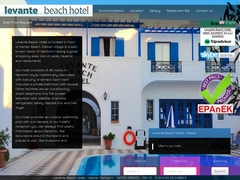 Levante Beach - Ξενοδοχείο 2 * - Φηροστεφάνι - Σαντορίνη - Κυκλάδες