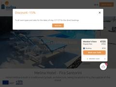 Melina - Ξενοδοχείο 2 * - Φηρά - Θήρα - Σαντορίνη - Κυκλάδες