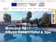 Alkyon Resort - Ξενοδοχείο 5 * - Βραχάτι - Κορινθία - Πελοπόννησος