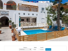 Amaryllis - Ξενοδοχείο 2 * - Περίσσα - Σαντορίνη - Κυκλάδες