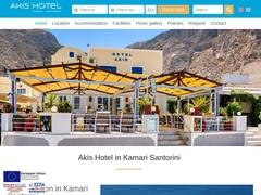 Akis - Ξενοδοχείο 2 * - Καμάρι - Σαντορίνη - Κυκλάδες