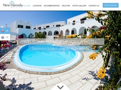 New Haroula - Ξενοδοχείο 2 * - Φηρά - Θήρα - Σαντορίνη - Κυκλάδες