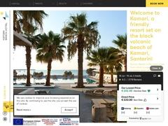 Kamari Beach - Ξενοδοχείο 2 * - Καμάρι - Σαντορίνη - Κυκλάδες