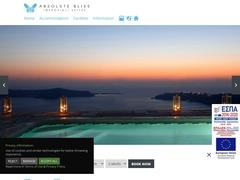Absolute Bliss - Ξενοδοχείο 2 * - Ημεροβίγλι - Σαντορίνη - Κυκλάδες
