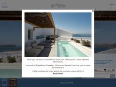 Goulielmos - Ξενοδοχείο 2 * - Ακρωτήρι - Σαντορίνη - Κυκλάδες