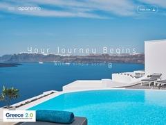 Apanemo - Ξενοδοχείο 2 * - Ακρωτήρι - Σαντορίνη - Κυκλάδες