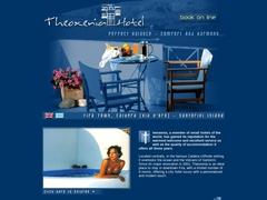 Theoxenia - Ξενοδοχείο 2 * - Φηρά - Θήρα - Σαντορίνη