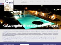 Gardenia - Ξενοδοχείο 2 * - Περίσσα - Σαντορίνη - Κυκλάδες