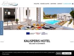 Kalisperis - Ξενοδοχείο 2 * - Βόθωνας - Σαντορίνη - Κυκλάδες
