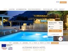Παραλία Alesahne - Ξενοδοχείο 2 * - Καμάρι - Σαντορίνη - Κυκλάδες