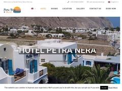 Petra Nera - Ξενοδοχείο 2 * - Περίσσα - Σαντορίνη - Κυκλάδες