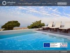 Aphrodete - Ξενοδοχείο 1 * - Φηροστεφάνι - Σαντορίνη - Κυκλάδες