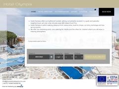 Olympia - Ξενοδοχείο 1 * - Καρτεράδος - Σαντορίνη - Κυκλάδες