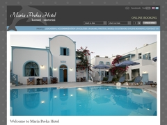 Preka Maria - Ξενοδοχείο 1 * - Καμάρι - Σαντορίνη - Κυκλάδες