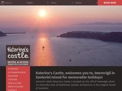 Katerina's Castle - Ξενοδοχείο 1 * - Ημεροβίγλι - Σαντορίνη - Κυκλάδες