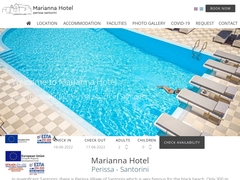 Marianna - Ξενοδοχείο 1 * - Περίσσα - Σαντορίνη - Κυκλάδες