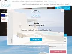Dome Santorini Resort - 2 Κλειδιά - Ημεροβίγλι - Σαντορίνη - Κυκλάδες