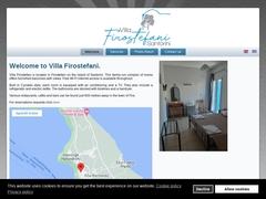 Villa Firostefani - Φηροστεφάνι - Θήρα - Σαντορίνη - Κυκλάδες