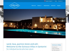 Scirocco Villa - Έξω Γιαλός - Σαντορίνη - Κυκλάδες