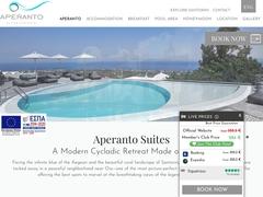 Aperanto Suites - Φοινικιά - Οία - Σαντορίνη - Κυκλάδες