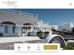Philippion Hôtel - Fira - Θήρα - Σαντορίνη - Κυκλάδες