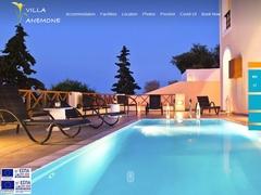 Villa Anemone - Ξενοδοχείο 2 Keys - Θήρα - Σαντορίνη - Κυκλάδες