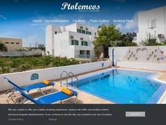 Ptolemeos Pension - 4 Keys Hotel - Fira - Thira - Santorini - Cyclades