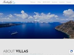 Caldera Butterfly Villas - Μεσσαριά - Σαντορίνη - Κυκλάδες