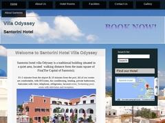 Villa Odyssey Rooms - Καρτεράδος - Σαντορίνη - Κυκλάδες