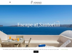 Kokkinos Villas - 2 Keys Hotel - Ακρωτήρι - Σαντορίνη - Κυκλάδες